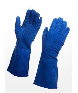 Rękawice - Zamsz Niebieski