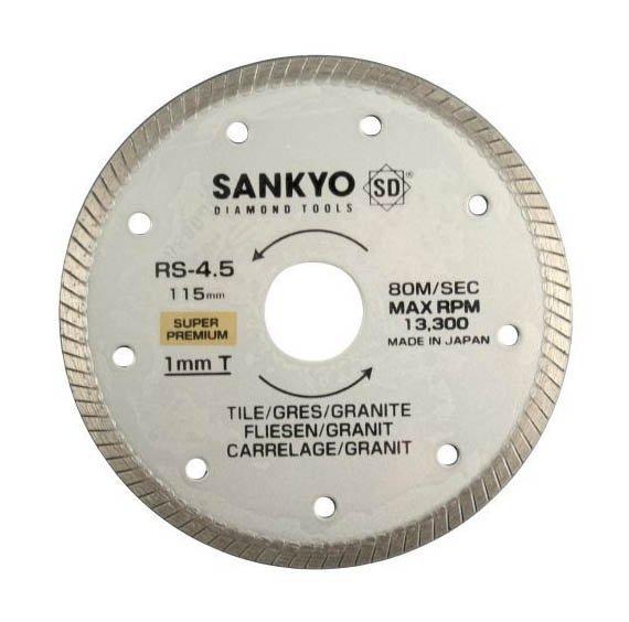 Tarcza diamentowa 230 mm do cięcia twardej ceramiki RS-9(70) ciągła, karbowana 230 x 2,0 x 6 x 70.0mm
