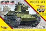 7TP Polski Lekki Czołg Jednowieżowy