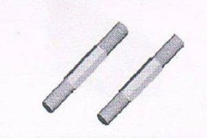 Drążek łączący do wahacza tylnego górnego 2 szt.