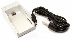 Ładowarka biała do JJRC 8993W + kabel Micro USB