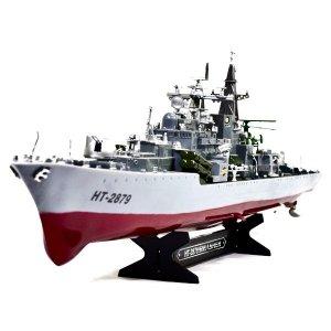 Rosyjski niszczyciel Sowriemiennyj 956A (HT-2879B) 78cm długości