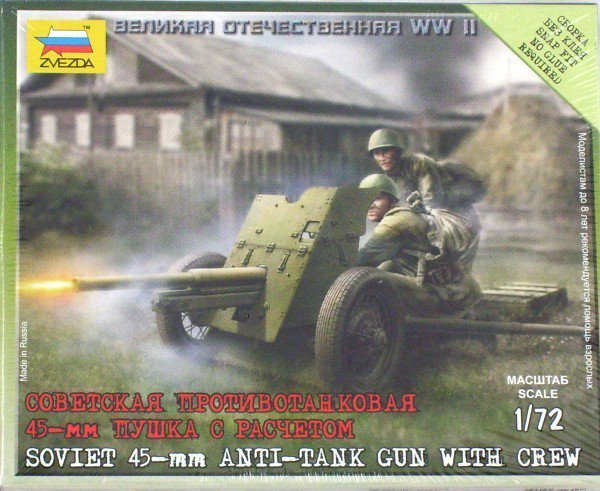 Soviet 45 mm Anti -Tank Gun