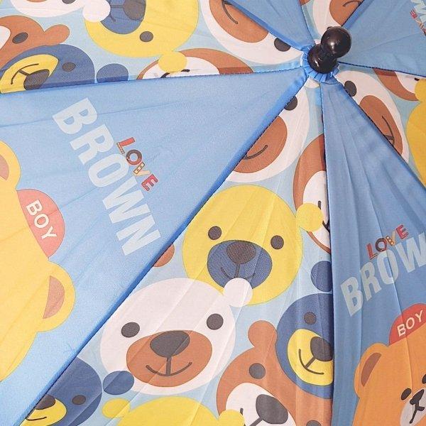 Misie parasolka dla przedszkolaka