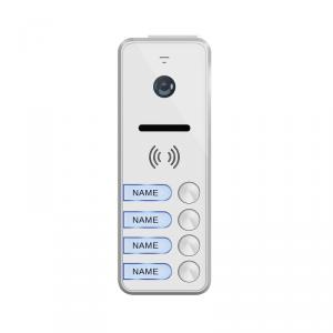 Wideo kaseta 4-rodzinna z kamerą szerokokątną, kolor, wandaloodporna, diody LED, do zastosowania w systemach VIBELL