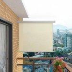 Wielofunkcyjna markiza boczna, balkonowa, 150 x 200 cm, kremowa