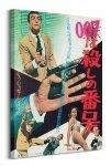 James Bond (Dr. No Japanese) - Obraz na płótnie