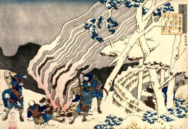 Hokusai, Poem by Minamoto no Muneyuk - plakat