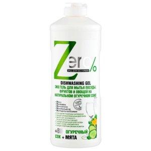 ZERO - Ekologiczny Żel do mycia naczyń warzyw, owoców
