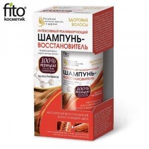 Intensywny reanimacyjny szampon-regenerator zniszczonych i kolorowych włosów - Zdrowe włosy, 150 ml