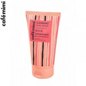 Mleczko oczyszczające do suchej i wrażliwej skóry twarzy - Ekstrakty z granatów i jagód Acai, 150 ml - CAFE MIMI
