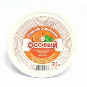 Fitokosmetik - Specjalny proszek do czyszczenia zębów Pomarańczowy