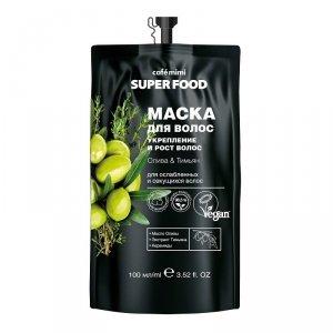 Maska do włosów Oliwa i Tymianek, Wzmocnienie i porost włosów, 100 ml - CAFE MIMI