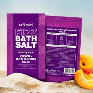 Musująca Sól do Kąpieli RELAX, 100g - CAFE MIMI