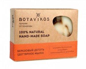 Botavikos Mydło ręcznie robione 100% naturalne Dziegieć Brzozowy 100g