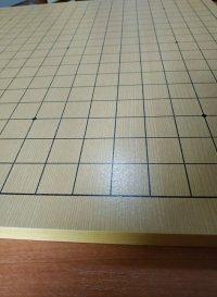 Plansza do gry w go 47cm x 44cm x 1,6cm