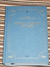 Historja Rozwoju Artylerji
