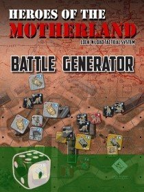 Heroes of the Motherland - Battle Generator