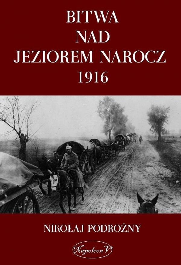 Bitwa nad Jeziorem Narocz 1916