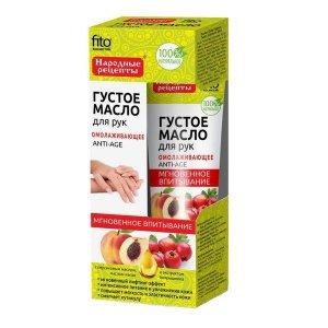 Fito cosmetics - Krem-olejek do rąk odmładzający Głóg i Brzoskwinia 45ml
