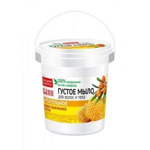 Fito cosmetics - Gęste mydło do ciała i włosów odżywcze Miodowo - Rokitnikowe 155ml