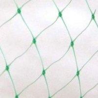Vogelschutznetz Laubschutznetz Gartennetz 2x10