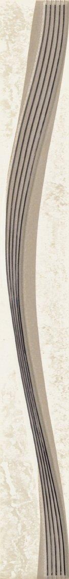 Paradyż Sari Beige Listwa 4,8x40