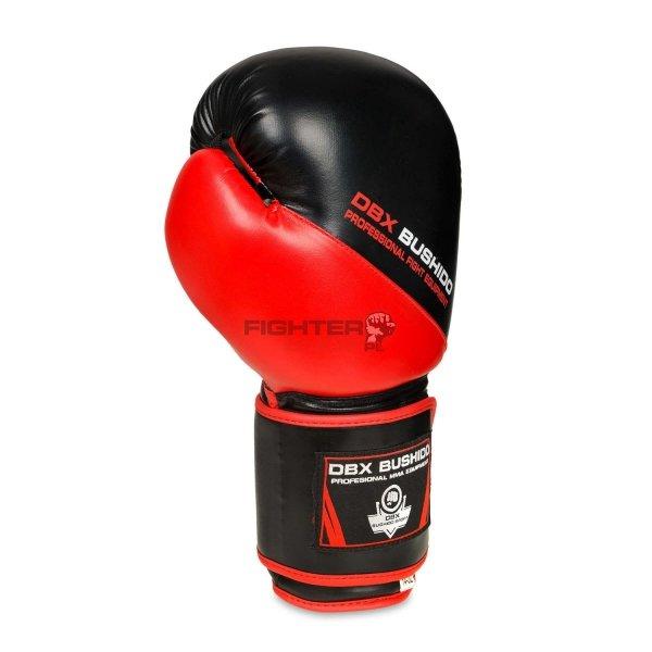 Rękawice bokserskie ARB-437 Bushido