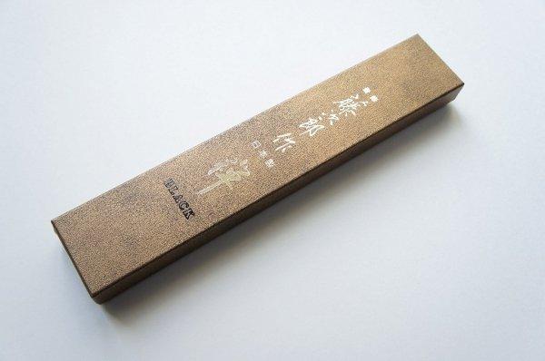 Nóż szefa kuchni 18cm Tojiro Zen Black