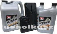 Filtr olej Dextron VI skrzyni biegów 6T70 Pontiac G6 3,6 V6