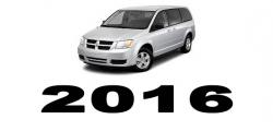 Specyfikacja Dodge Caravan 2016