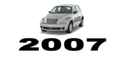Specyfikacja Chrysler PT Cruiser 2007