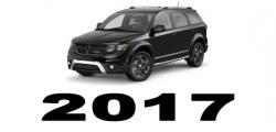 Specyfikacja Dodge Journey 2017