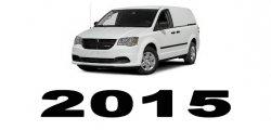 Specyfikacja RAM Cargo Van 2015