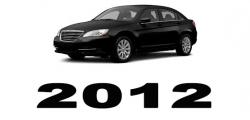 Specyfikacja Chrysler 200 2012
