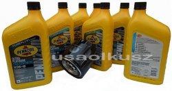 Olej Pennzoil 0W40 oraz oryginalny filtr MOPAR Dodge Challenger Hellcat 6,2 V8