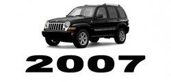 Specyfikacja Jeep Liberty 2007