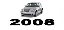 Specyfikacja Chrysler PT Cruiser 2008