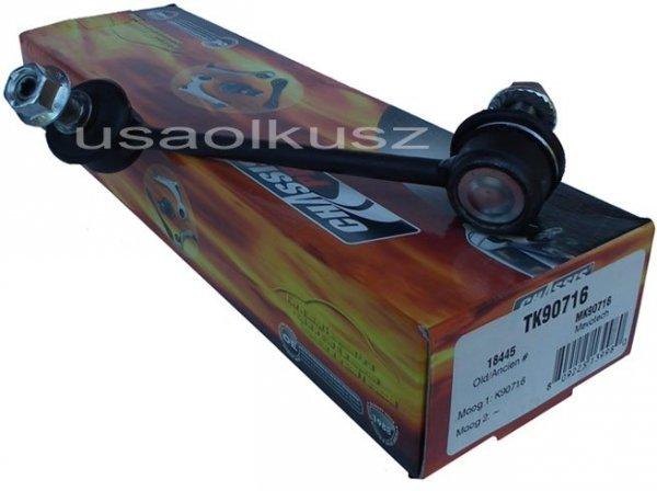 Łącznik stabilizatora tylnego lewy Acura ZDX 2010-2013