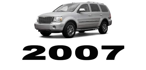 Specyfikacja Chrysler Aspen 2007