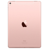Apple iPad Pro 9,7 Wi-Fi + LTE 128GB Rose Gold (różowe złoto)