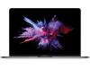 MacBook Pro 13 Retina i7-7660U/16GB/256GB SSD/Iris Plus Graphics 640/macOS Sierra/Silver