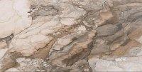 Pamesa Illusion Sand 60x120