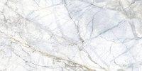 Peronda Museum Supreme White Natural 60x120