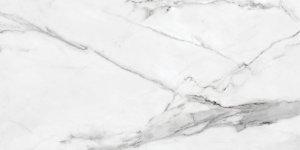 Azteca Da Vinci Lux White 60x120