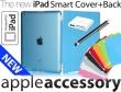 5w1 Smart Cover+Back + Folia +Pen Camera Kit iPad 3 / 2