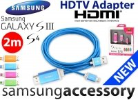 Kabel HDTV Adapter HDMI SAMSUNG GALAXY S3 S4 2M ALU