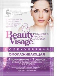FITO*Maska w płachcie Beauty Visage Molekularna