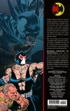 BATMAN PRELUDE TO KNIGHTFALL SC **