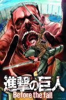 ATTACK ON TITAN BEFORE FALL SC **